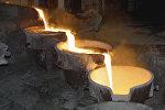 Зестафонский завод ферросплавов