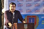 Саакашвили объяснил, зачем Одессе нужен генерал полиции из Грузии