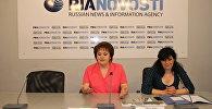 Пресс-конференция Союза безработных для занятости: Лицом к бездомным