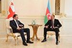 Встреча премьер-министра Грузии Ираклия Гарибашвили и президента Азербайджана Ильхама Алиева в Баку