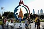 Подготовка к проведению I Европейских игр