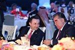 Премьер-министр Грузии Ираклий Гарибашвили на приеме по случаю первых Европейских игры в Баку, который был организован от имени президента Азербайджана Ильхама Алиева.