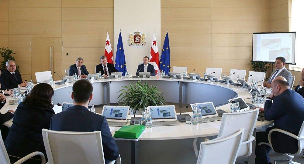 Правительство Гарибашвили