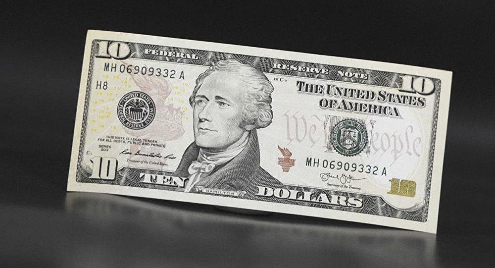 დოლარი ახალი კუპიურა