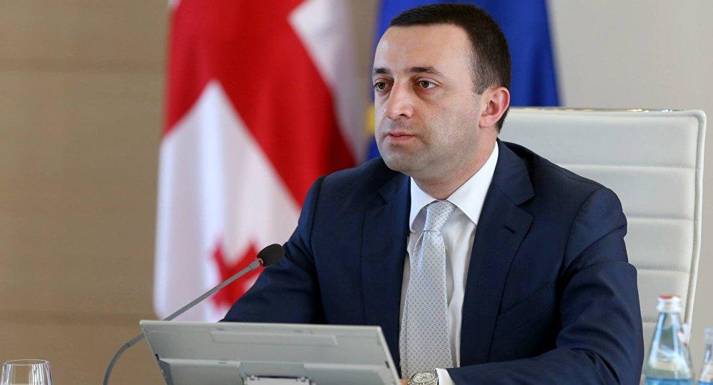 Ираклий Гарибашвили