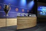 Футбол. Кубки УЕФА. Жеребьевка