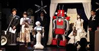 Первая в мире свадьба роботов состоялась в Токио