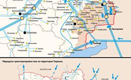 Маршруты поставок газа на Украину