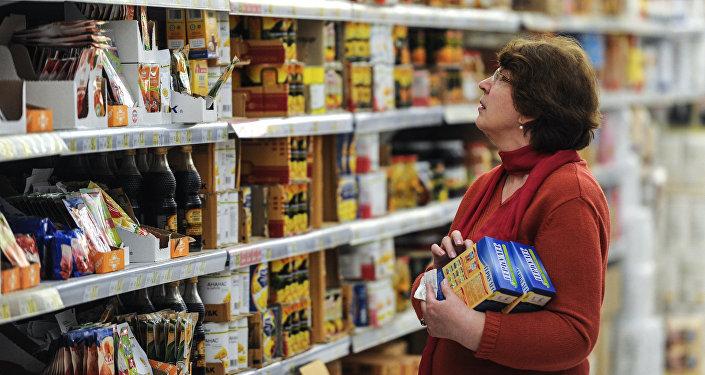 Работа супермаркета Перекресток