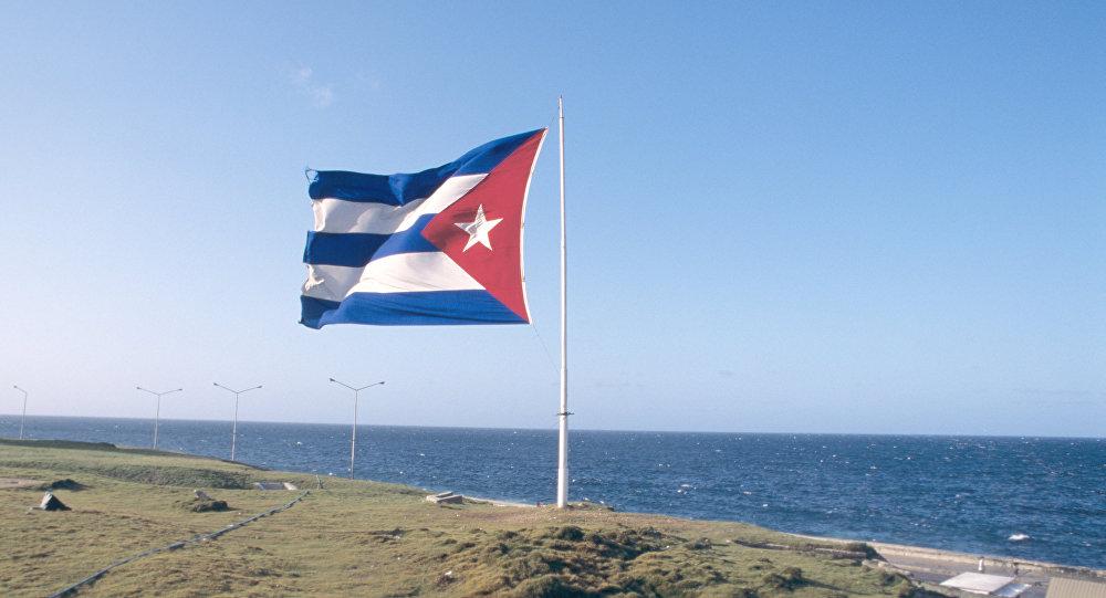 კუბის დროშა
