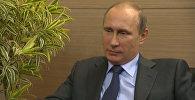 Путин о скандале в ФИФА, знакомстве с Блаттером и имперской политике США