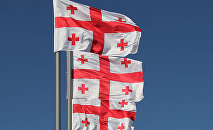 Флаги Грузии грузинский флаг