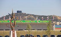 Европейский Молодежный Олимпийский Фестиваль