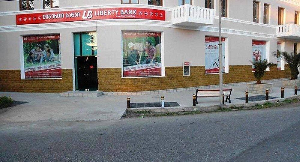 Грузия. Liberty Bank