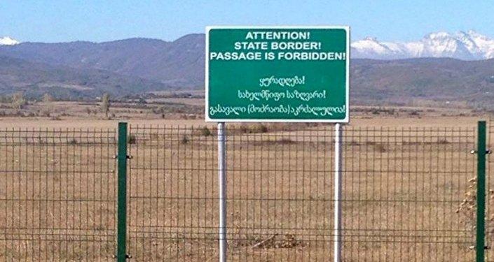 Государственная граница Грузии