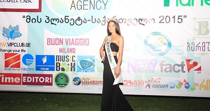 Мисс Планета 2015 пройдет в Тбилиси