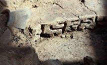 Уникальная надпись, обнаруженная на территории грузинского археологического памятника Граклиани