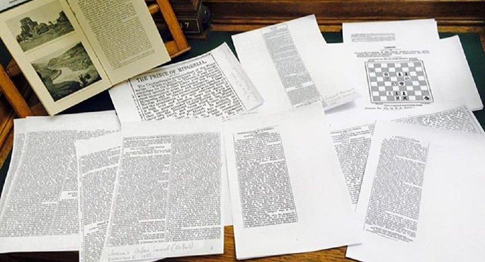 Архив княжеского рода Дадиани