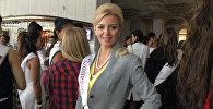 Красавицы со всего мира прибыли в Минск на конкурс Миссис Вселенная