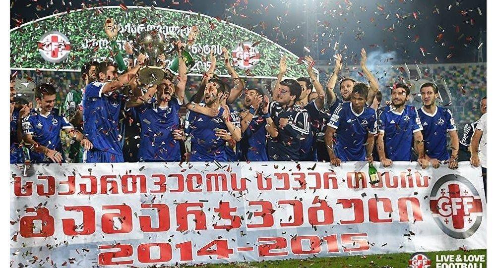 Футбол. Динамо Тбилиси - обладатель Суперкубка 2015