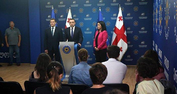 Грузинская мечта представила кандидатов для промежуточных выборов