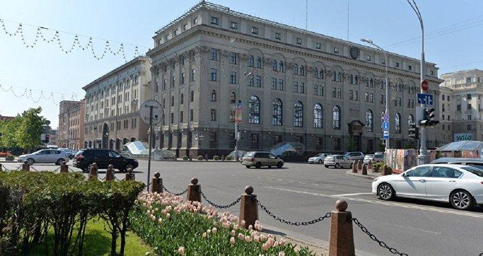 Минск. Национальный банк Беларуси