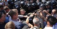 Протестующие у Рады в Киеве толкали силовиков и срывали с них каски