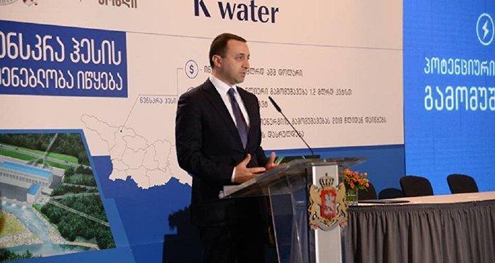 Ираклий Гарибашвили на подписании договоров о строительстве НенскраГЭС