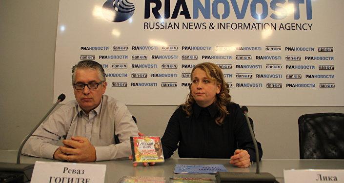 Реваз Гогидзе, Лика Захарова