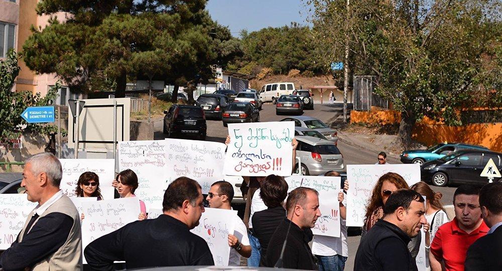 Оппозиционеры провели акцию Тбилиси без хозяина