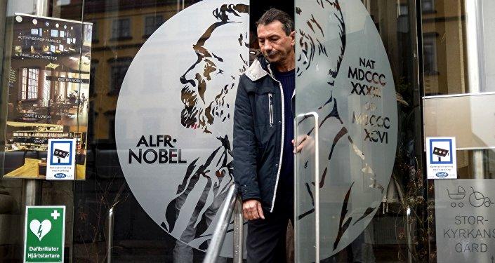 Музей Нобеля в здании Фондовой Биржи на северной стороне Главной площади Стокгольма