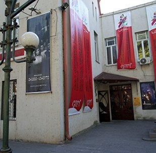 театр Туманишвили - фестиваль искусств GIFT