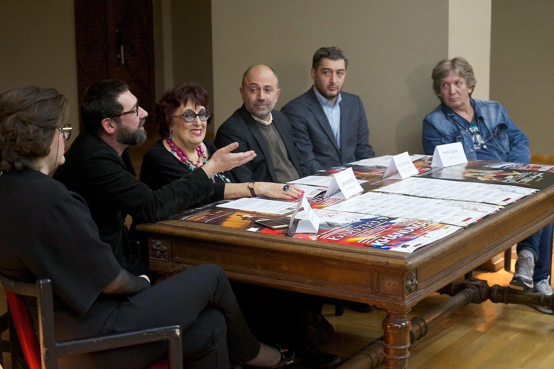 Пресс-конференция организаторов GIFT