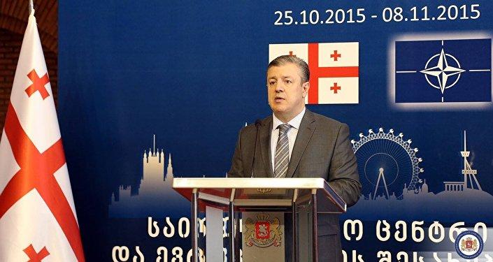Вице-премьер, глава МИД Георгий Квирикашвили на мероприятии, посвященном 10-летию Информационного центра о НАТО и Евросоюзе