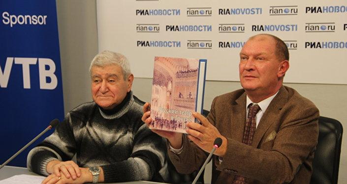 Книга об истории русского театра в Грузии