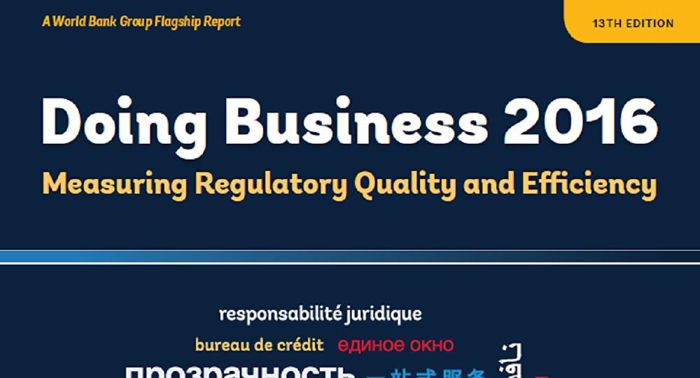 Исследование ВБ и МФК Doing Business 2016
