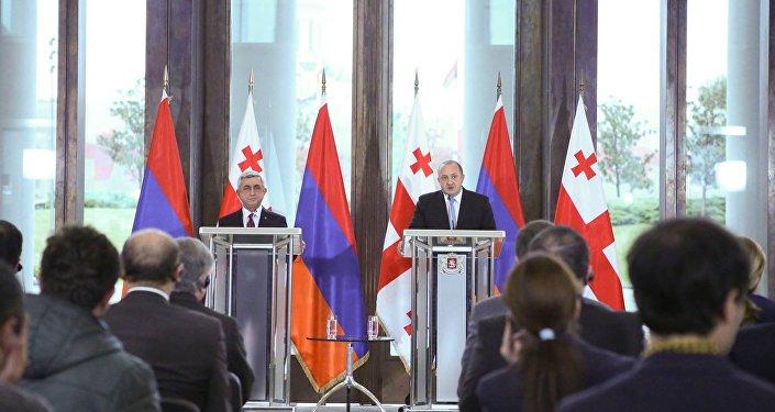 Серж Саргсян и Георгий Маргвелашвили - брифинг президентов