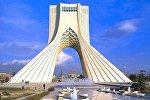 Столица Ирана - Тегеран