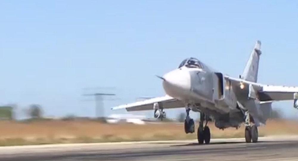 Армения о сбитом су-24
