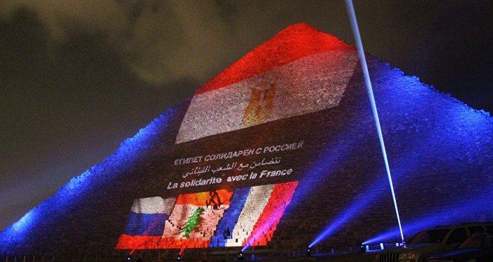 Акция памяти жертв крушения российского А321 и парижских терактов