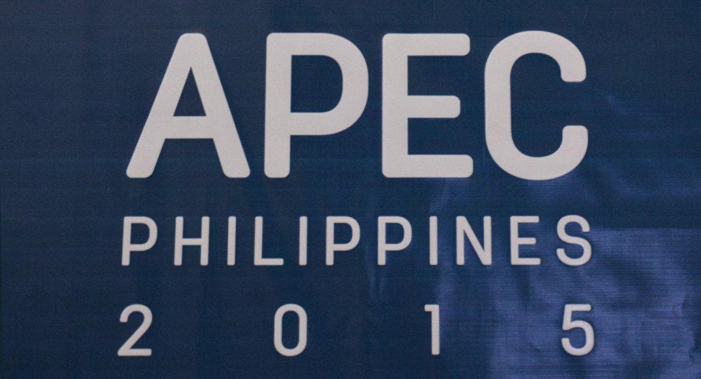 Эмблема форума АТЭС 2015 в Маниле