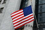 Флаг США на здании Нью-йоркской фондовой биржи на Уолл-стрит.