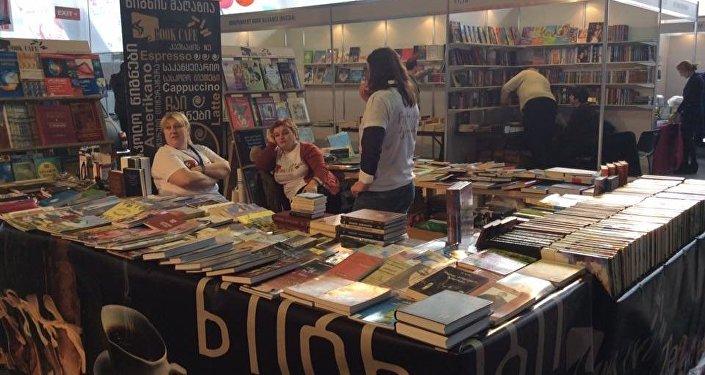 В Грузии проходят Тбилисские дни книги