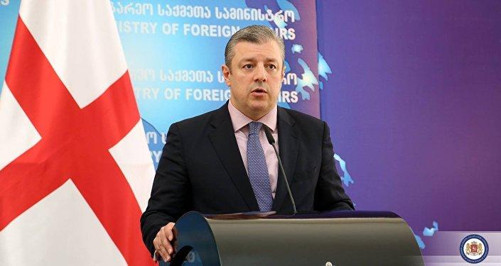Министр иностранных дел Грузии Георгий Квирикашвили