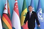 Генеральный секретарь Организации Объединенных Наций Пан Ги Мун