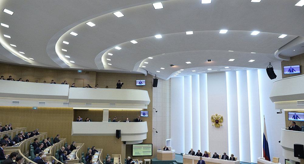 რუსეთის დეფერაციის საბჭოს შენობა