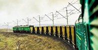 Товарный поезд по железной дороге Баку-Тбилиси-Карс
