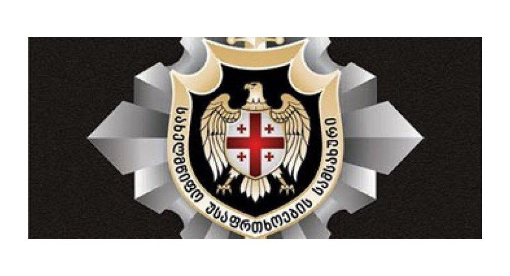 საქართველოს სახელმწიფო უსაფრთხოების სამსახური