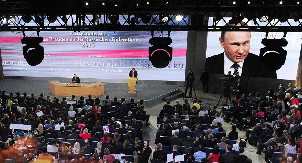 რუსეთის პრეზიდენტის ვლადიმერ პუტინის პრესკონფერენცია