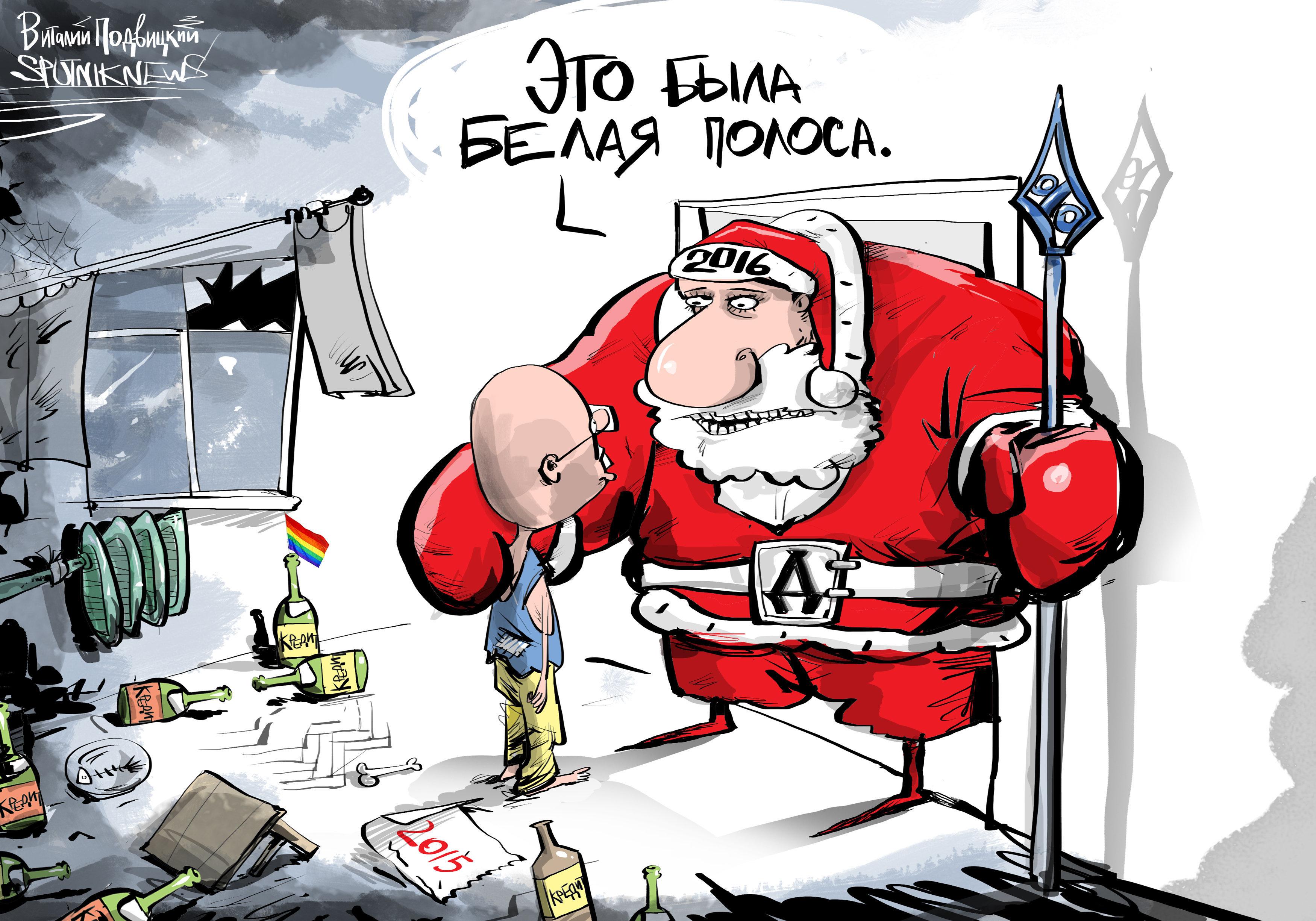Новый год в россии анекдоты